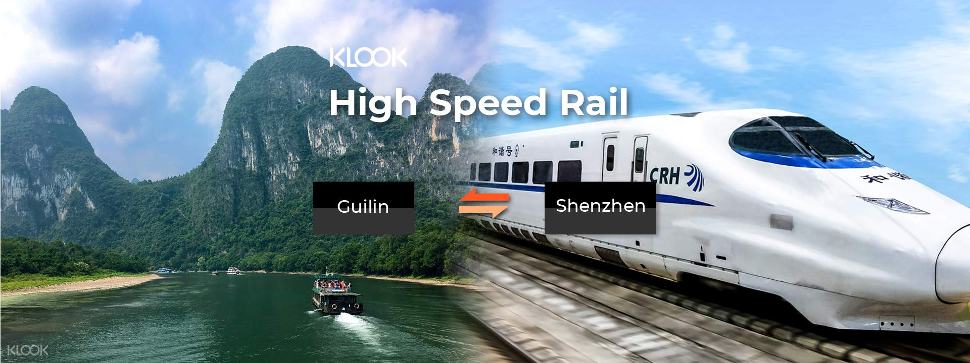 China High-speed Rail Ticket from Guilin to/from Shenzhen
